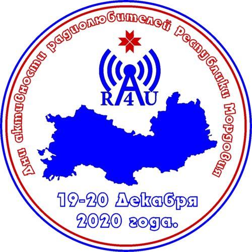 Проект логотипа дней активности